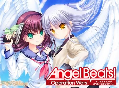 Angel Beats! -Operation Wars-